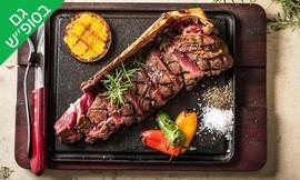 ארוחת בשרים זוגית ב'פרה פרה'