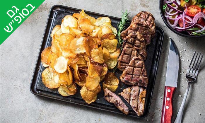 6 ארוחת בשרים זוגית עם קילו בשר במסעדת 'פרה פרה', גדרה