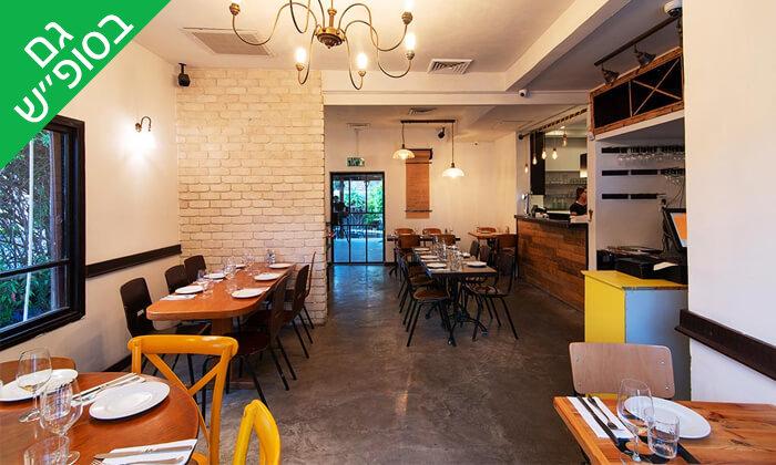 4 ארוחת בשרים זוגית עם קילו בשר במסעדת 'פרה פרה', גדרה