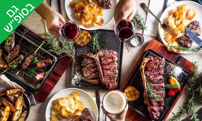 7 ארוחת בשרים זוגית עם קילו בשר במסעדת 'פרה פרה', גדרה