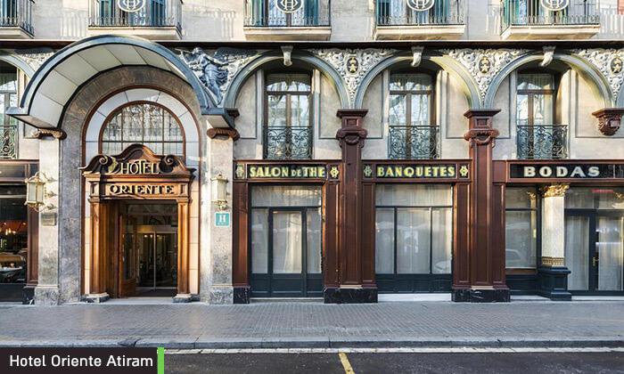 4 חופשה בברצלונה - מלון על שדרת לאס ראמבלס המפורסמת, כולל חנוכה