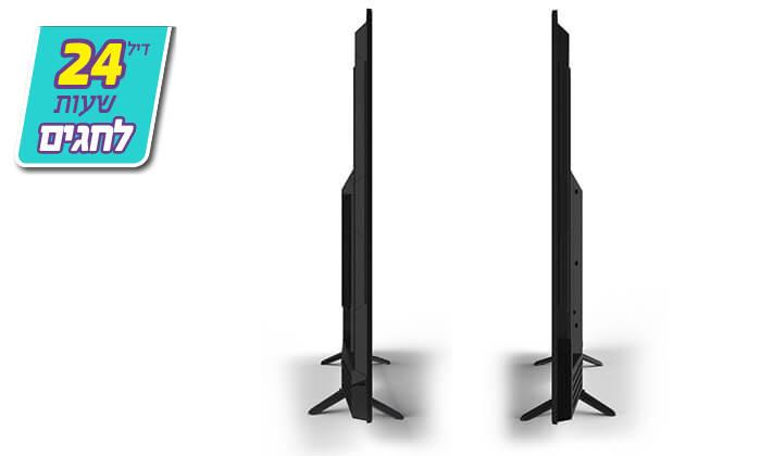 3 דיל ל-24 שעות: טלוויזיה 4K SMART Peerless עם מסך 55 אינץ'