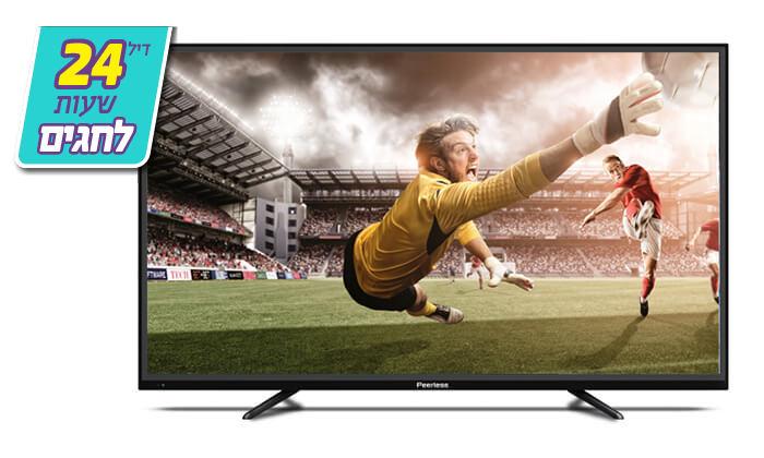 4 דיל ל-24 שעות: טלוויזיה 4K SMART Peerless עם מסך 55 אינץ'