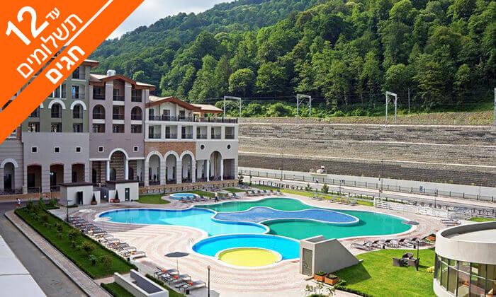 2 חופשה בסוצ'י - קזינו, שופינג ומלון 5* מומלץ, כולל חגים