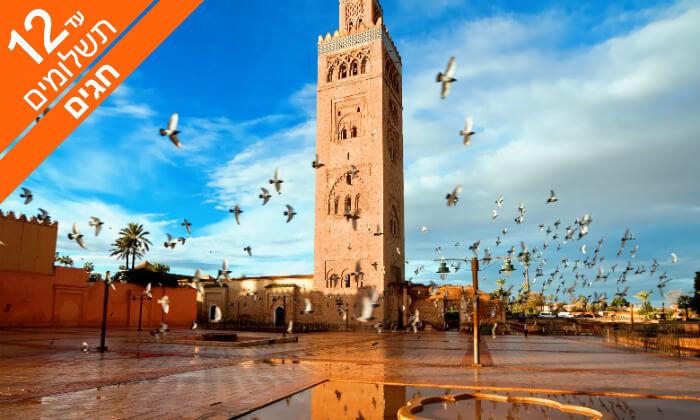 4 מאורגן 11 ימים למרוקו בסוכות - כולל ג'יפים בסהרה, רכיבה על גמלים ועוד