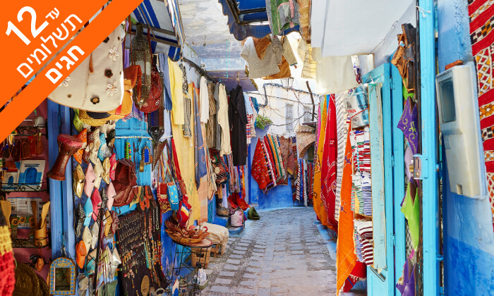 7 מאורגן 11 ימים למרוקו בסוכות - כולל ג'יפים בסהרה, רכיבה על גמלים ועוד