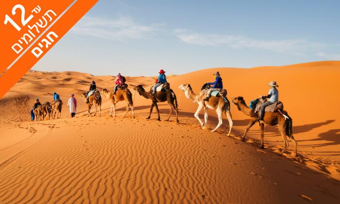 2 מאורגן 11 ימים למרוקו בסוכות - כולל ג'יפים בסהרה, רכיבה על גמלים ועוד