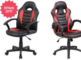 כיסא גיימרים MY CASA דגם לוקה