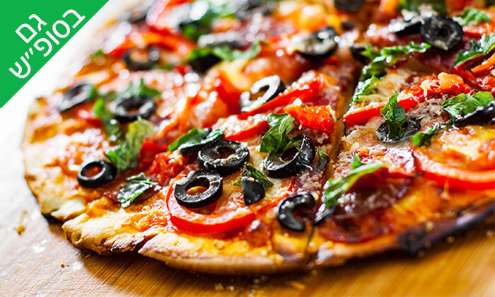 7 מגש פיצה או מנה אישית בפיצה פליני, כפר סבא ואלפי מנשה