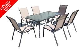 מערכת ישיבה לגינה עם 6 כיסאות