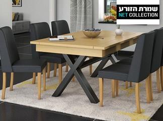 שולחן אפריקה + כיסאות עדן