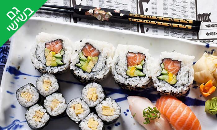 4 אקיקו סושי בר ברמת אביב - ארוחה זוגית מפנקת