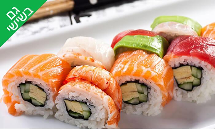 8 אקיקו סושי בר ברמת אביב - ארוחה זוגית מפנקת