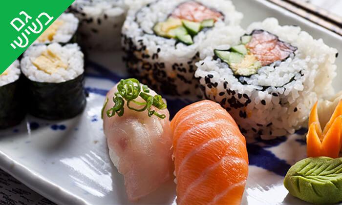 18 אקיקו סושי בר ברמת אביב - ארוחה זוגית מפנקת