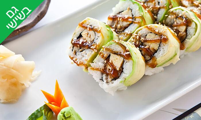 11 אקיקו סושי בר ברמת אביב - ארוחה זוגית מפנקת