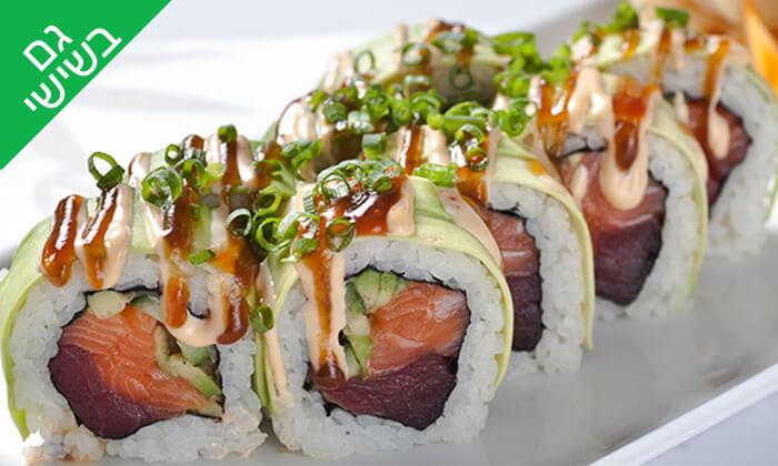 13 אקיקו סושי בר ברמת אביב - ארוחה זוגית מפנקת