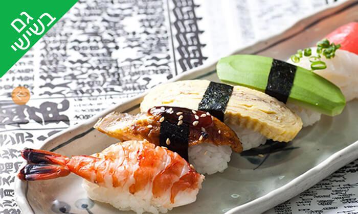 16 אקיקו סושי בר ברמת אביב - ארוחה זוגית מפנקת