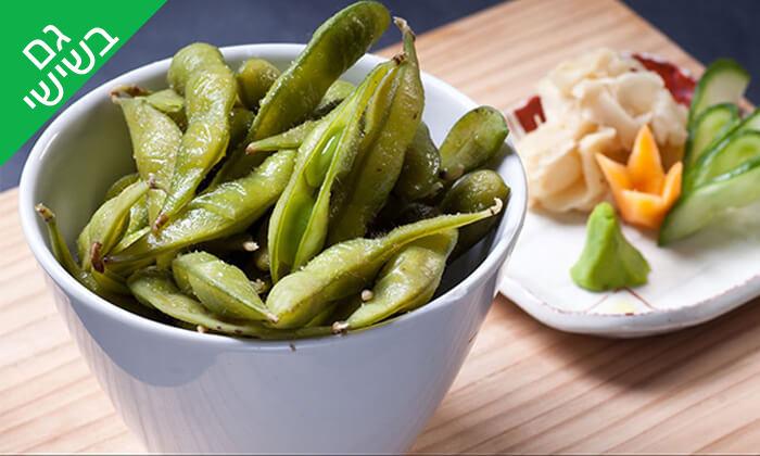 9 אקיקו סושי בר ברמת אביב - ארוחה זוגית מפנקת