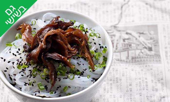 12 אקיקו סושי בר ברמת אביב - ארוחה זוגית מפנקת