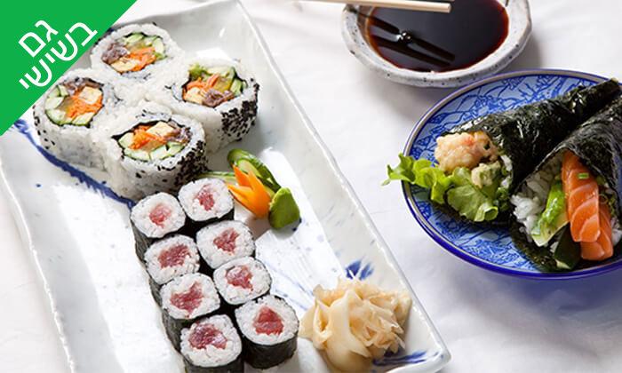 17 אקיקו סושי בר ברמת אביב - ארוחה זוגית מפנקת