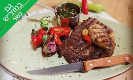 זוגית כשרה במסעדת בר בשר