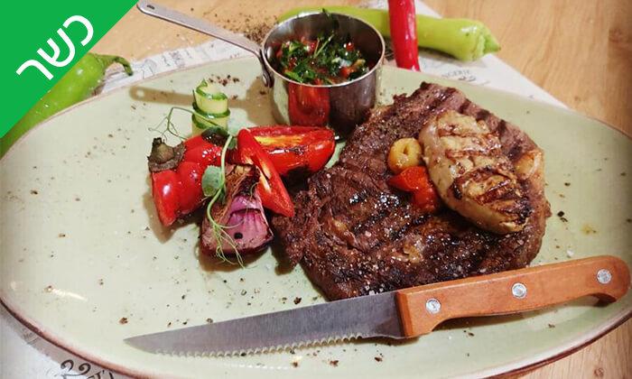 2 ארוחה זוגית כשרה במסעדת בר בשר