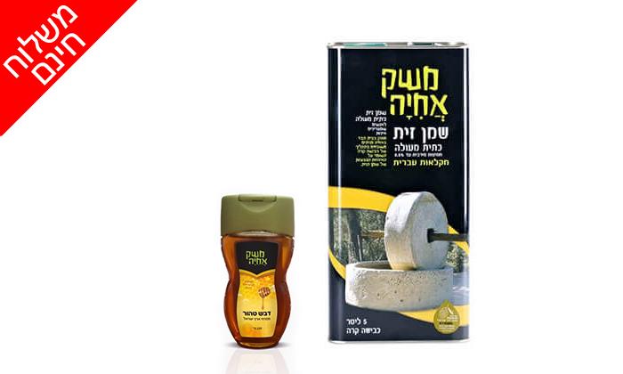 2 מארז שמן זית ובקבוק דבש של משק אחיה - משלוח חינם