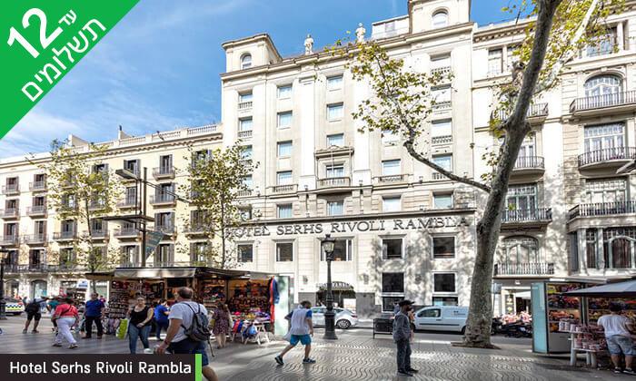 4 שופינג, טפאסים וסנגריות בברצלונה - חופשה על שדרת לאס ראמבלס