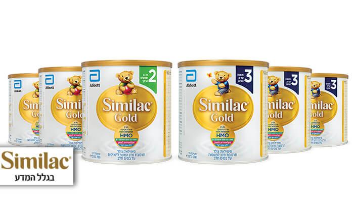 2 מארז 6 יחידות Similac Gold