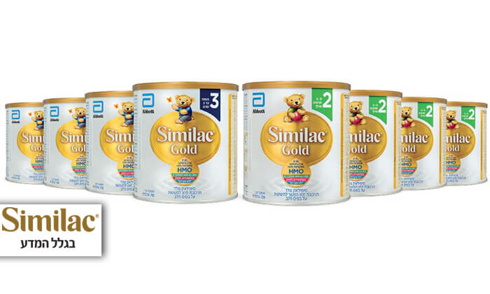 2 מארז 8 יחידות Similac Gold
