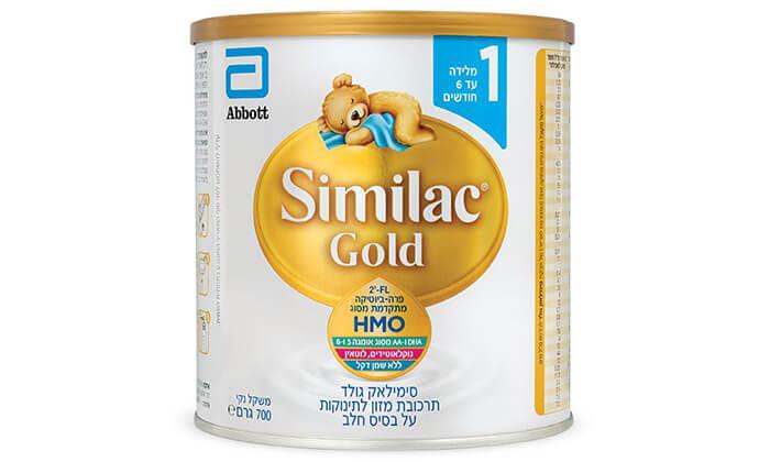 3 מארז 8 יחידות Similac Gold