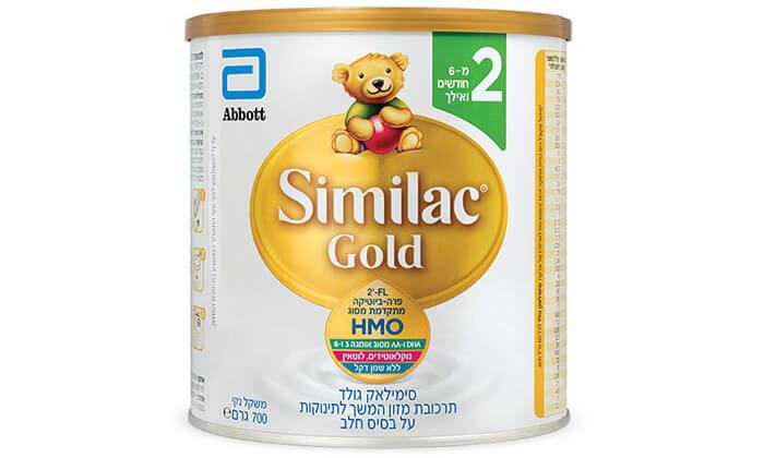 4 מארז 8 יחידות Similac Gold