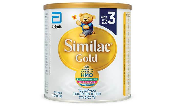 5 מארז 8 יחידות Similac Gold