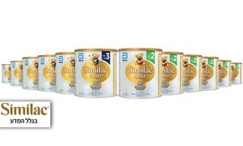 מארז 12 יחידות Similac Gold