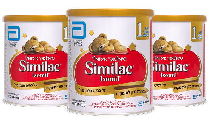 3 3 יחידות סימילאק איזומיל שלב 1