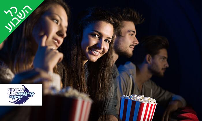 1 כרטיס לסרט או שובר לפופקורן ושתייה בכל מתחמי רשת סינמה סיטי