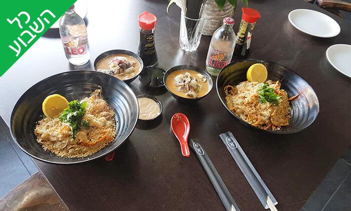 4 ארוחה אסייתית זוגית במסעדת אומאמי, חיפה