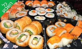 מגש סושי במסעדת אומאמי