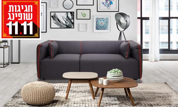 4 ביתילי: מערכת תלת מושבית