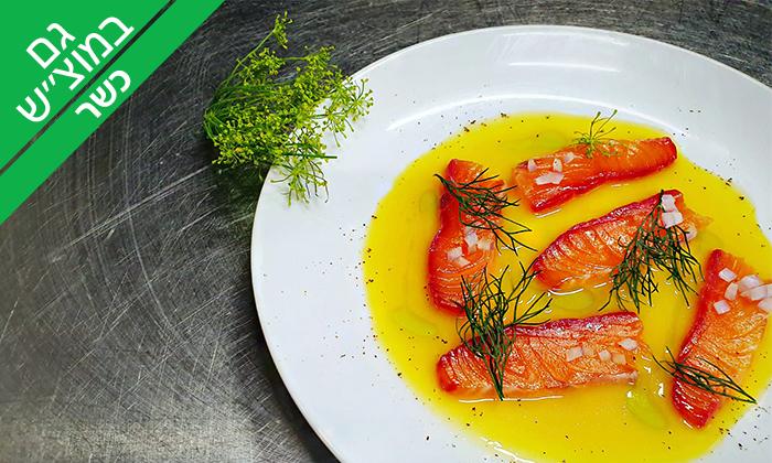13 ארוחת שף זוגית במסעדת המקדש הכשרה, כפר סבא