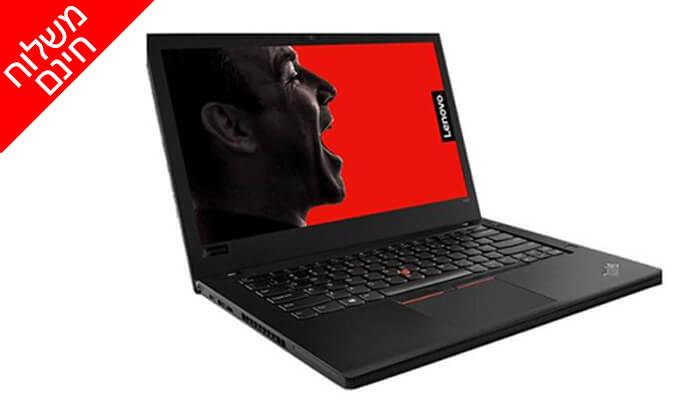 5 מחשב נייד Lenovo עם מסך 13.3 אינץ' - משלוח חינם