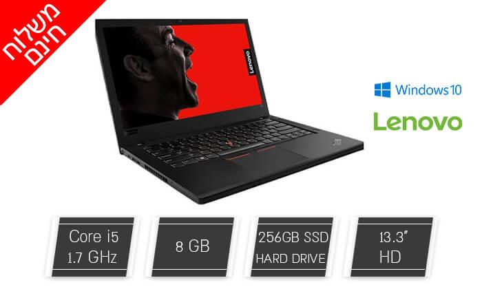 2 מחשב נייד Lenovo עם מסך 13.3 אינץ' - משלוח חינם
