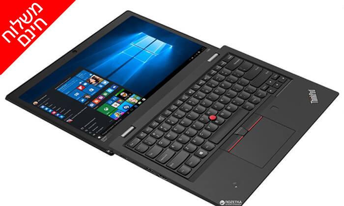 4 מחשב נייד Lenovo עם מסך 13.3 אינץ' - משלוח חינם
