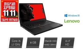 מחשב נייד Lenovo עם מסך ''13.3