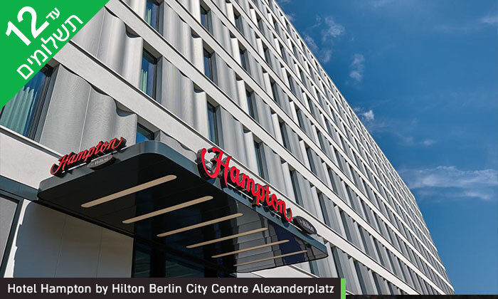 4 חופשה בברלין - שופינג, בתי קפה, גלריות וחיי לילה