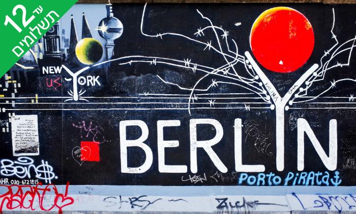 2 חופשה בברלין - שופינג, בתי קפה, גלריות וחיי לילה