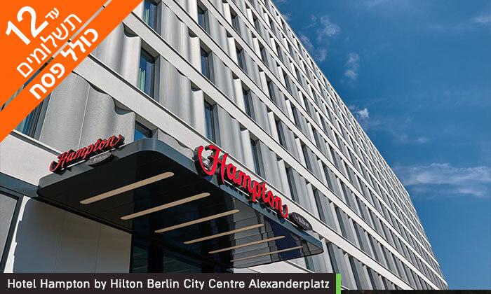 5 חופשה בברלין - שופינג, בתי קפה, גלריות וחיי לילה, כולל פסח