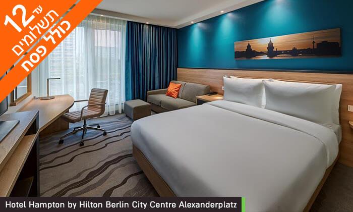 6 חופשה בברלין - שופינג, בתי קפה, גלריות וחיי לילה, כולל פסח