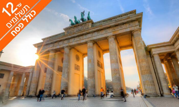 4 חופשה בברלין - שופינג, בתי קפה, גלריות וחיי לילה, כולל פסח