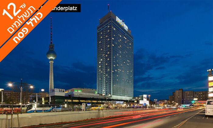 7 חופשה בברלין - שופינג, בתי קפה, גלריות וחיי לילה, כולל פסח